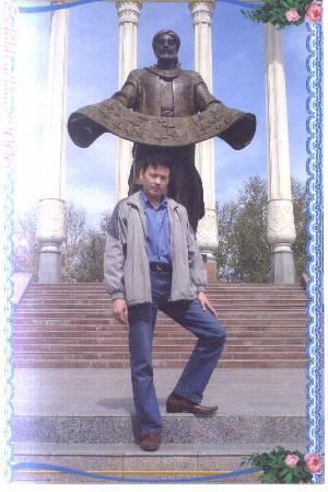 Dinar - Дома в Фергане