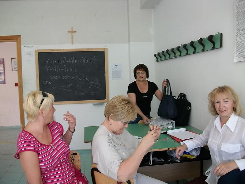 На курсах итальянского языка для иностранцев в итальянкой школе.