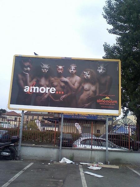 Рекламная панель.