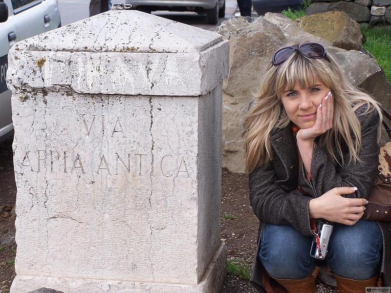 Я в Риме