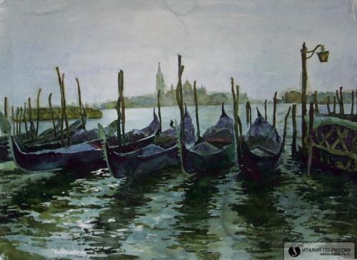 венеция акварель 1