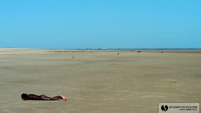хозяин пляжа