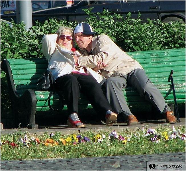 Любовь всем возрастам покорна!