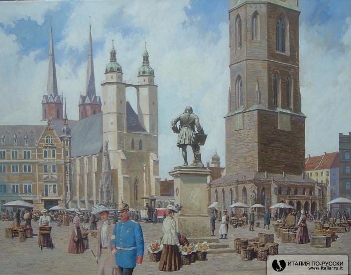 Мой город 100 лет назад