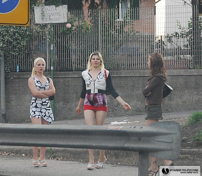 путаны санктпетербурга знакомства фото