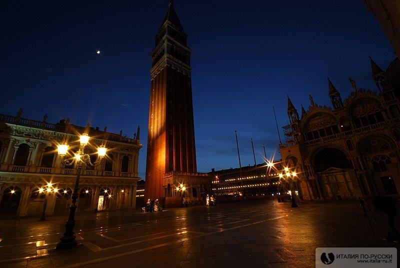 ночная съемка , венеция