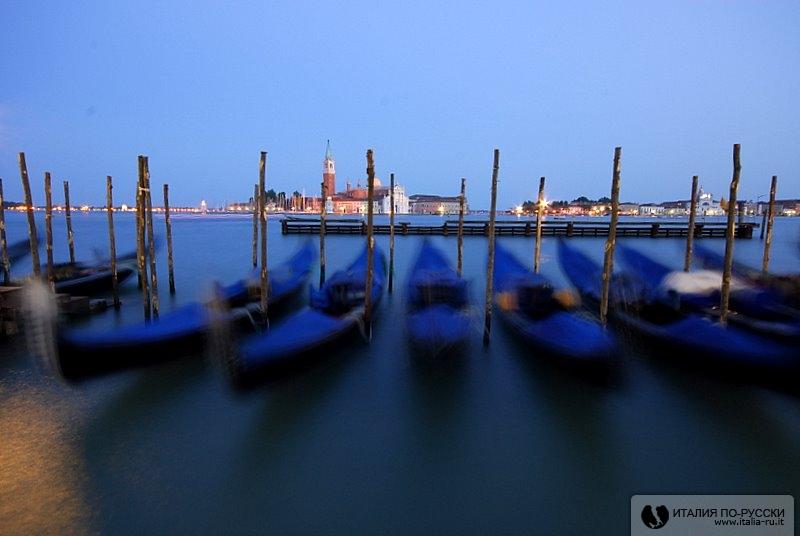 ночная съемка , венеция, канал грандэ