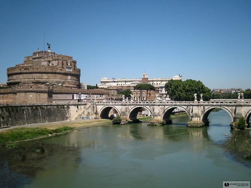 Roma Caste San'Angelo