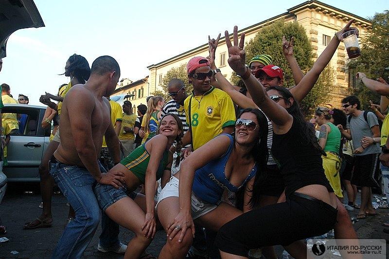 радость бразильских болельщиков.
