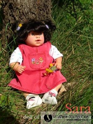 моя кукла Сара