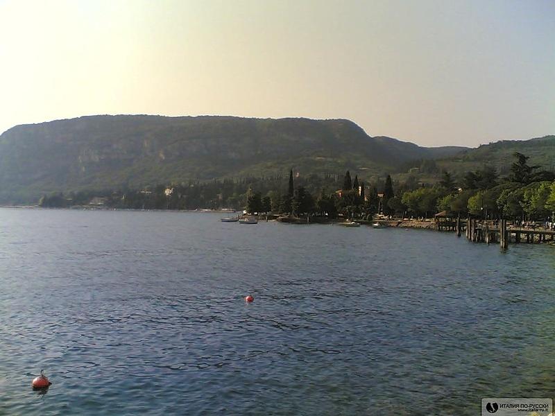Озеро Гарда.