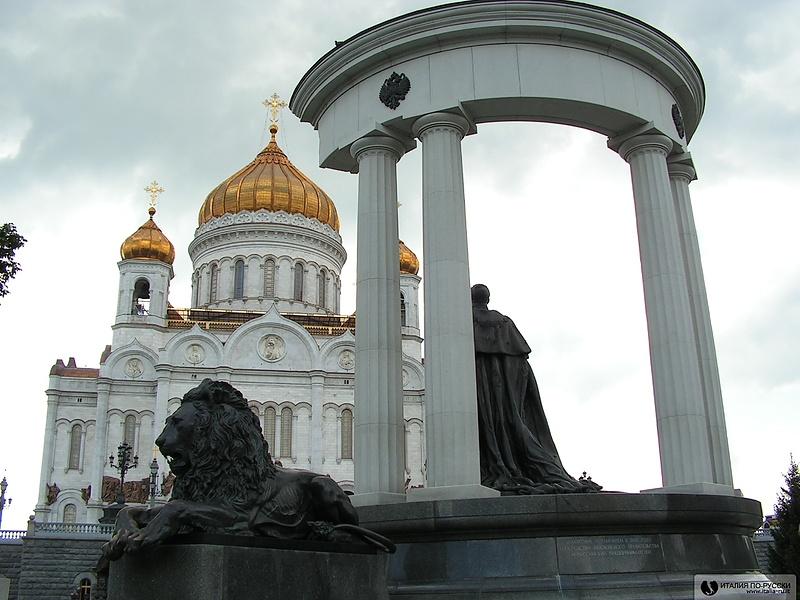 Храм Христа Спасителя.Москва.