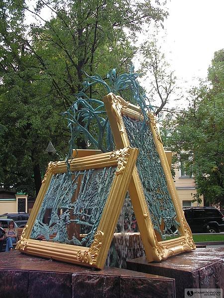 фонтан у Трятьяковки