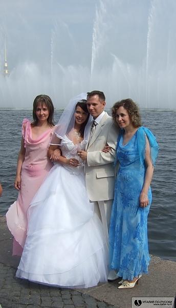 Питерские женихи и невесты