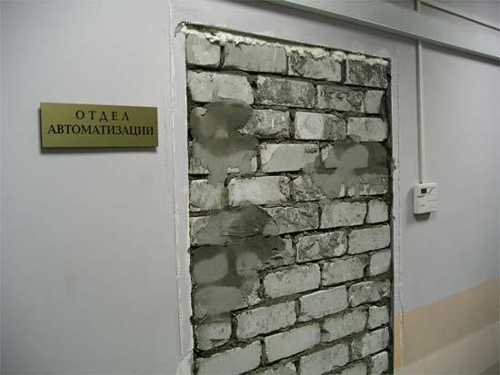 Только в России такое возможно...