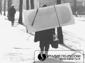 есть женщины в русских селеньях...