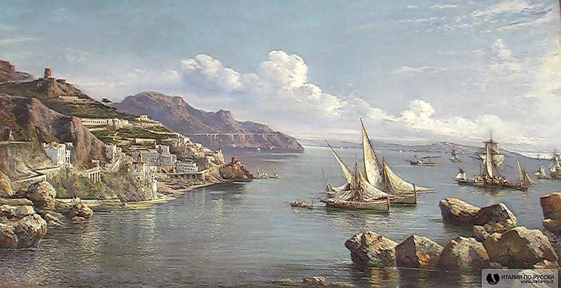 Amalfi picture