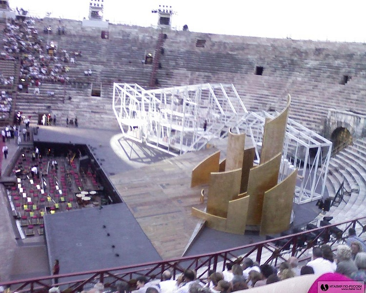 Верона.Самый большой в мире оперный театр. Арена