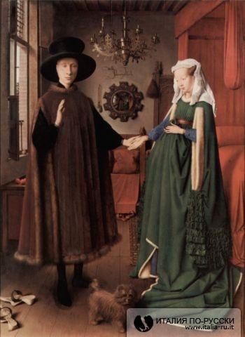 ВВП Jan van Eyck