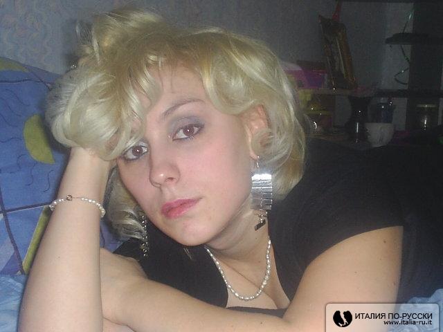 Когда то я была блондинкой!