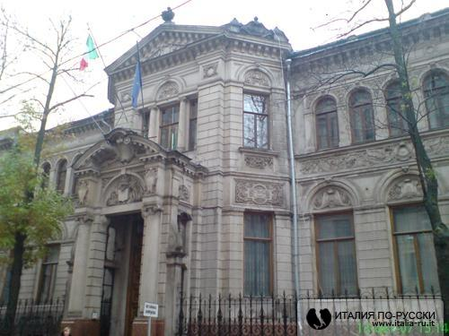 Кусочек Италии в Москве