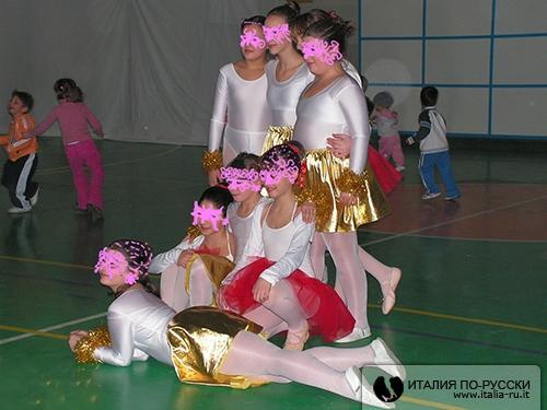 танцевальный кружок.