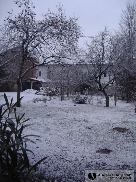 Ну вот, наступила зима!