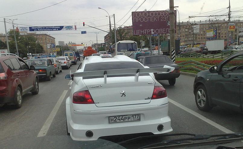 Такси Марсель Москва
