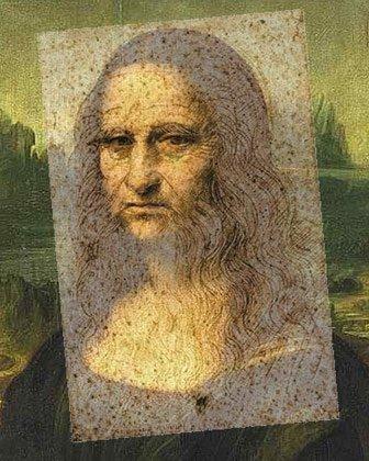 Леонардо да Винчи и не подозревал