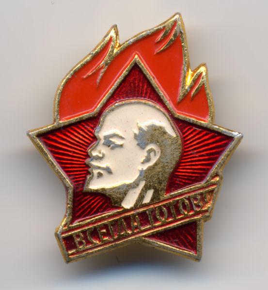 Поздравляю всех с Днем Советской Пионерии!