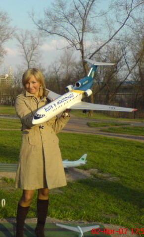 Я и самолеты