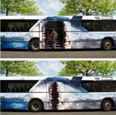 Автобус пожиратель