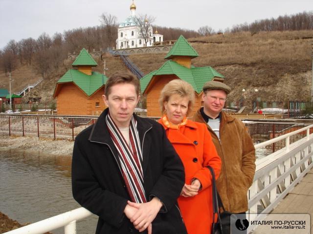 Башкирские Карловы Вары - Курорт Красноусольск