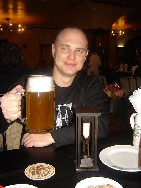 Пивасик...