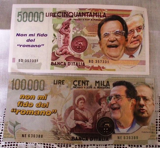 Деньги, которым не доверяют больше ;)