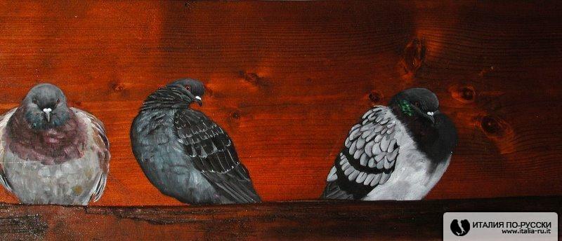 голуби (деталь)