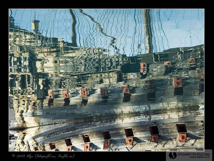 Генуя. Корабли. Вода.