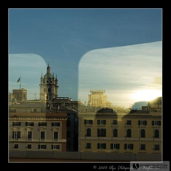 Генуя. Вид из окна.