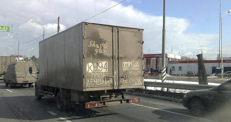 Сегодня в Москве.