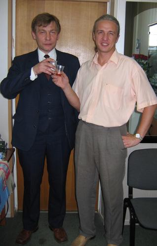 С начальником