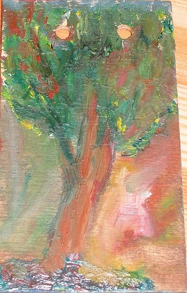 Дерево в парке.