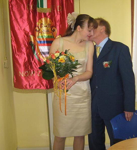 я замужем
