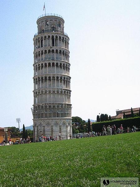 Знаменитая башня. Нестандартный ракурс :)