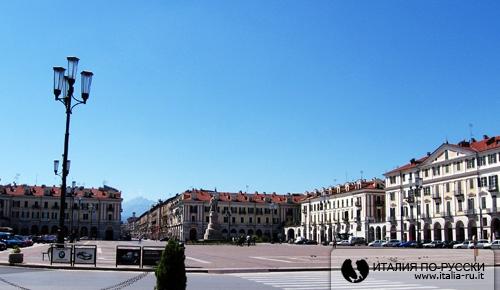Кунео центральная площадь