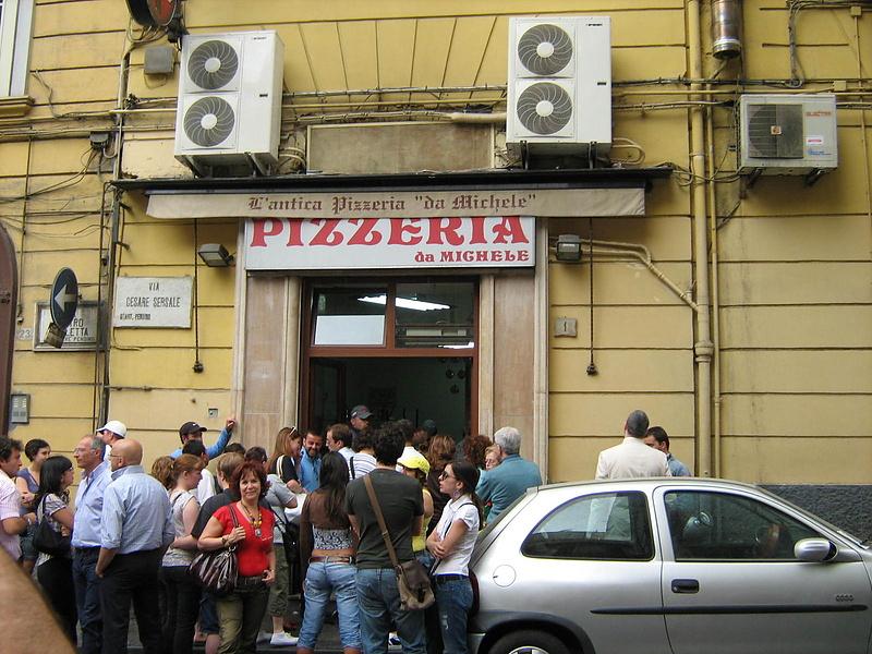 Cтарейшая пиццерия Неаполя