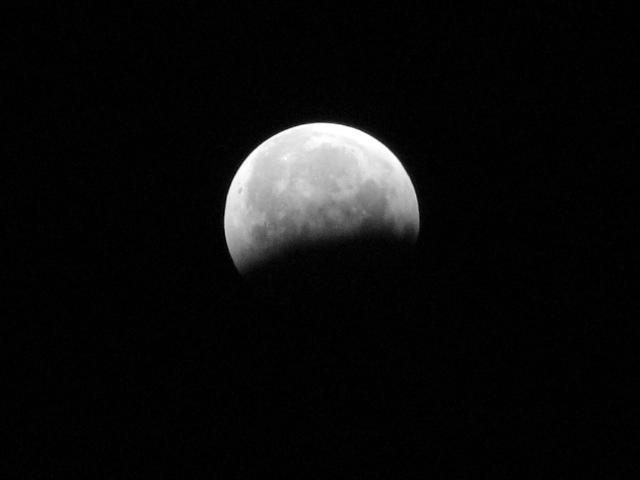 Лунное затмение для тех,кто не видел