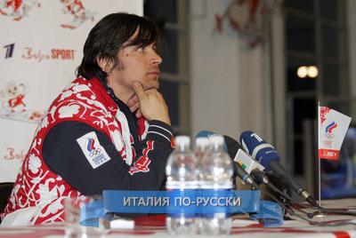 Турин 2006 Альберт Демченко