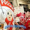 Турин 2006 Максим Маринин