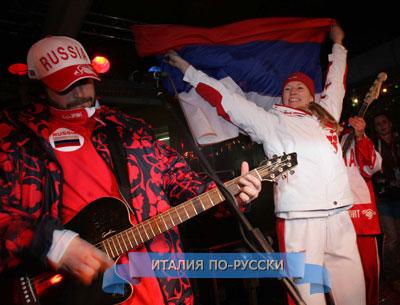 Турин 2006  Ума Турман со Светланой Журовой