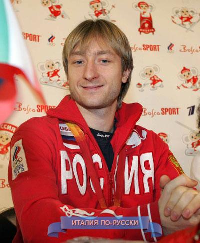 Турин 2006 Плющенко